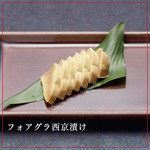天ぷら新宿つな八 凛 - 【フォアグラ西京漬け】1,155円