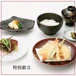 天ぷら新宿つな八 凛 - 【特別献立】2,625円