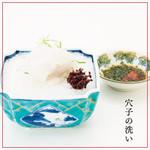 天ぷら新宿つな八 凛 - 【穴子の洗い】945円