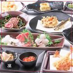 天ぷら新宿つな八 凛 - 【凛】7,500円