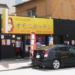 オモニキッチン - オープン初日(2012/08/28撮影)