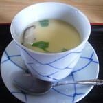 きん寿司 - 茶碗蒸し。