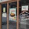 札幌ザンギ本舗 札幌駅北口店