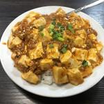 台湾料理 新栄 - 料理写真: