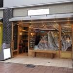 Ozubureddo - 外観