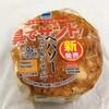 ファミリーマート - 料理写真:新発売 おむすびペパソー(ペッパー&ソーセージ) 218円(税込)