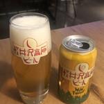 Kastanie - 軽井沢高原ビール(ワイルドフォレスト)710円