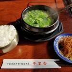 千里香 - ランチ・牛肉汤饭。