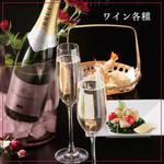天ぷら新宿つな八 凛 - 【ワイン各種】630円より