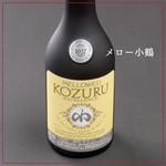 天ぷら新宿つな八 凛 - 【メロー小鶴】2,100円より