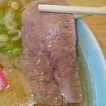 145346236 - ワンタンメンの牛肉チャーシュー(R3.2.1撮影)