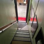 ずぼら - 2階から1階