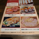 yakuzennabebutashabusemmontennishitani - ランチメニュー税込900円♪