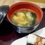 ほんのり屋 - 味噌汁170円