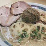 145354416 - 煮干味噌チャーシュー麺
