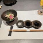 Sushinakago -
