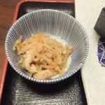魚や一丁 - 刺身定食