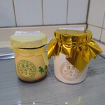 淺草シルクプリン - キャラメルバナナプリン&プレミアムシルクプリン