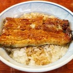 鰻松 - 鰻丼(並)
