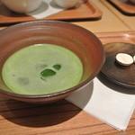 ナナズグリーンティー - 抹茶(冷)※和三盆付き ¥550