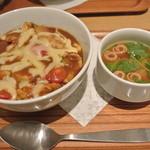 ナナズグリーンティー - カジキ鮪のチーズトマトカレー丼 ¥950