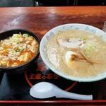 環七土佐っ子ラーメン - ミニ丼Aセット。