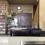 正岡焼肉ハウス - 店内の雰囲気
