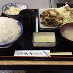正岡焼肉ハウス - 料理写真:焼肉定食650円