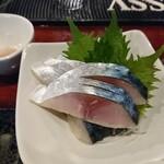 全国銘酒居酒屋 JAPANESE BAR - 2101オススメの酢サバ