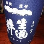 全国銘酒居酒屋 JAPANESE BAR - 2101酒4