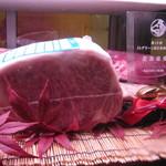 焼肉 激 - 近江牛!認定「近江牛」指定店に登録されました☆