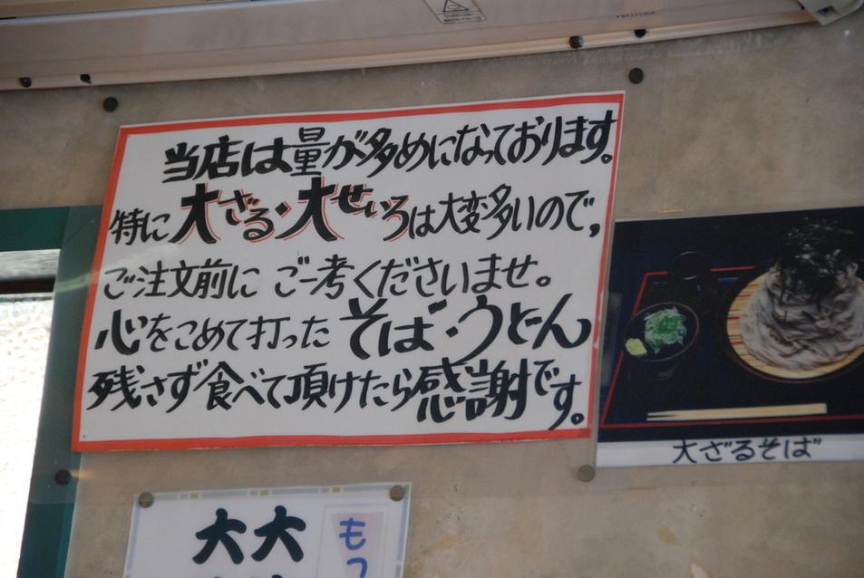 にし川 name=