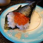 廻転寿司 伊豆太郎 - いくら手巻き