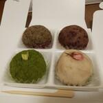森乃お菓子 - 季節のおはぎ(vol1)