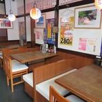 星の浜食堂 -