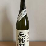 今西酒造 - 三諸杉 純米吟醸