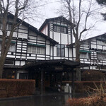 万平ホテル カフェテラス - 2021年1月。万平ホテル