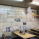 大力食堂 - すごい色紙①
