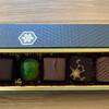 ニコ ショコラトリー - 料理写真:5バレンタインアソート 1350円