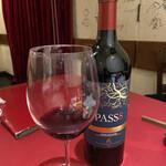オリゾンテ - おススメ赤ワイン