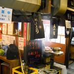 五十鈴 - お通しなし、ヤキトリ100円
