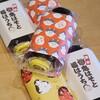 Shunsaiokumura - 料理写真: