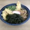 うどんの天水 - 料理写真: