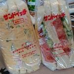 ポポー - カニサラダ、サラダ/260円、250円