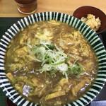 味平 - 黄金鶏揚げカレー(うどん)小盛り