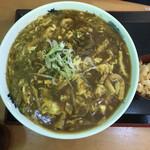 味平 - 黄金に肉あげカレー(ソバ)普通盛り