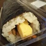 知久屋  - 五色恵方巻