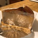 イタリアのおいしいお菓子 アレグロドルチェ -