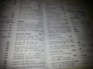 ハレバレ - 驚きのドリンクラインナップΣ(´∀`;)
