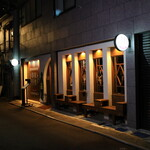 herb & beer dining 春風千里 -
